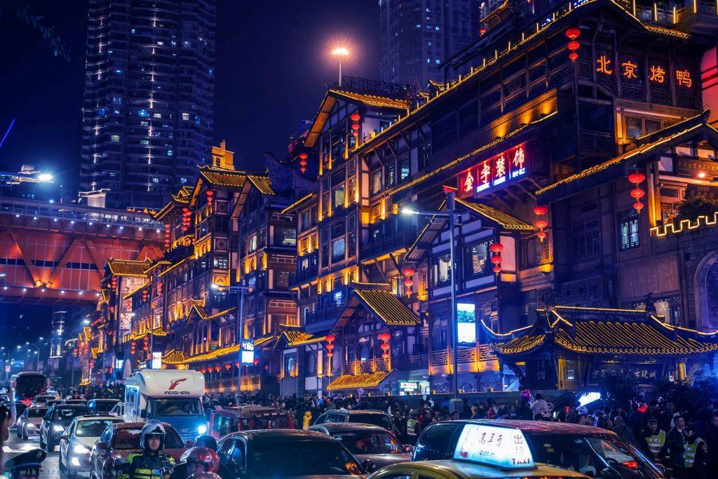 Du lịch Trung Quốc, Trùng Khánh khám phá Hồng Nhai Động