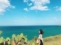 Du lịch Phú Yên có gì đẹp?
